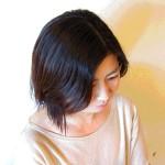 Yui Umehara