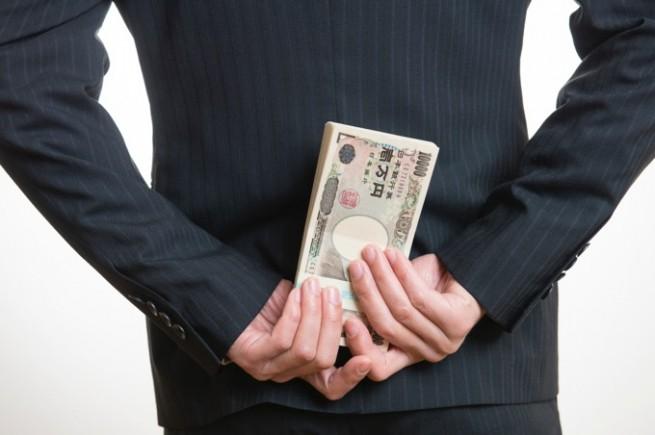 既卒・フリーターのお悩み相談所(番外編)|仕事と給料の関係を問い直す?