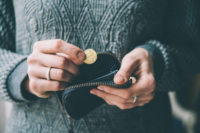 20代の平均貯金額は200万円?!実は貯めている若手社員のお財布事情