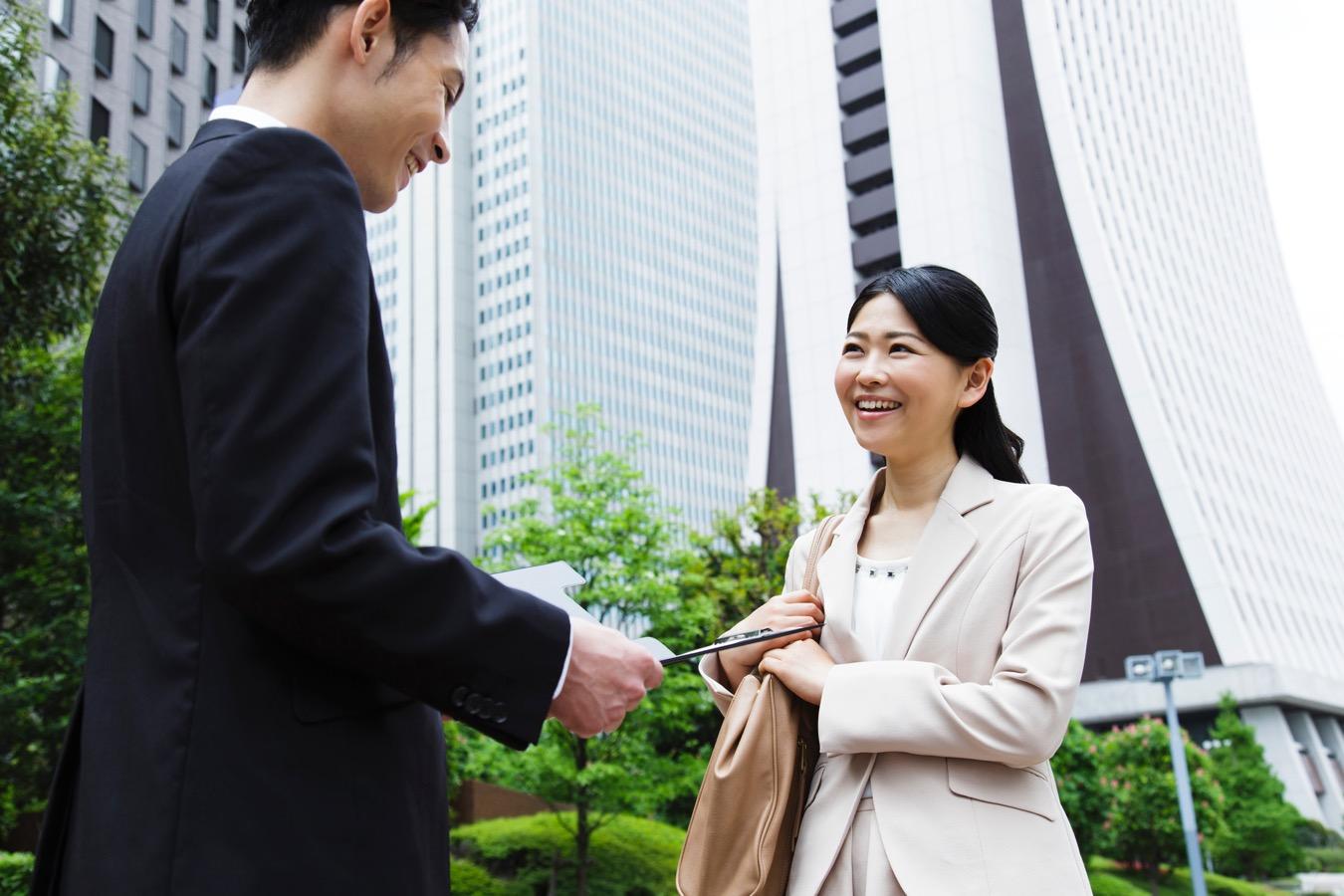 未経験から銀行就職を目指す人必見!銀行業界研究完全版Vol.5