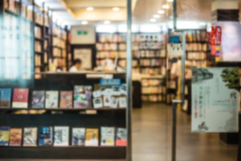 書店の店内