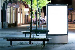 デジタルサイネージと夜の街