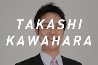 uzuz_takashikawahara