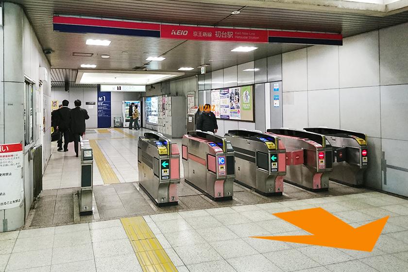 京王新線/都営新宿線「初台駅」の東口改札