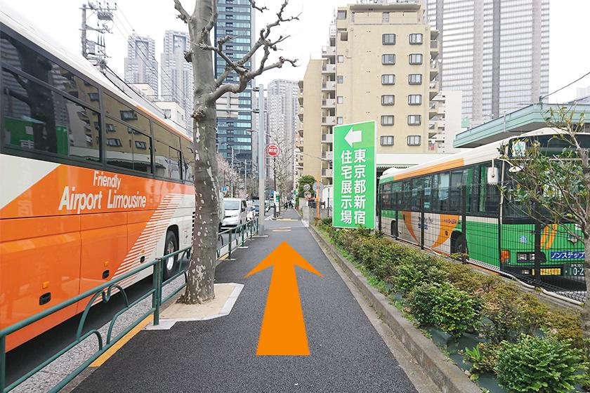 道なりに進む(右手側に東京都新宿住宅展示場の看板)