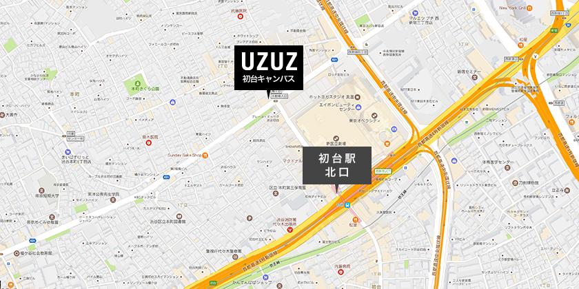 京王新線/都営新宿線「初台駅」北口から「ウズウズカレッジ初台キャンパス」までの地図