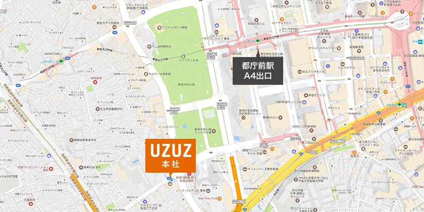 都営大江戸線「都庁前駅」A3出口から「本社オフィス」までの地図
