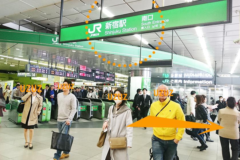 JR「新宿駅」南口改札