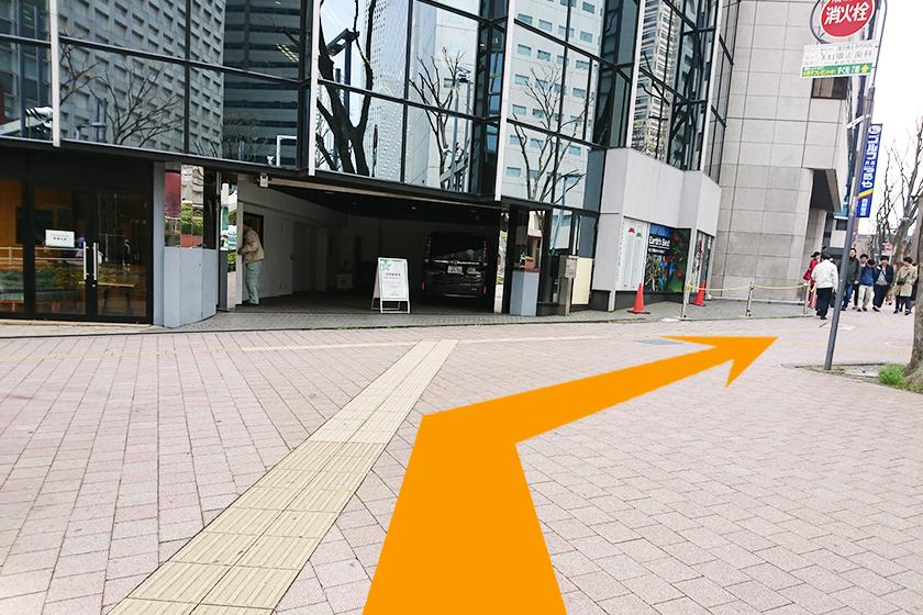 横断歩道を渡って右折し