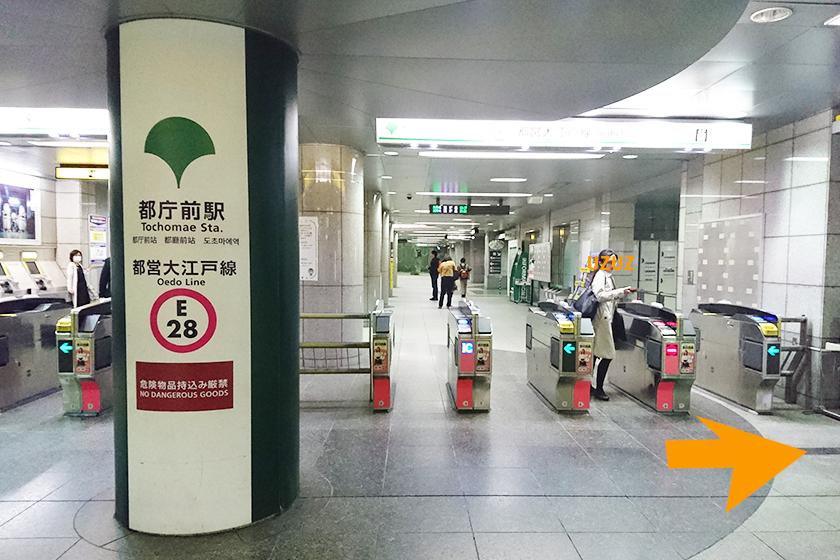 都営大江戸線「都庁前駅」改札