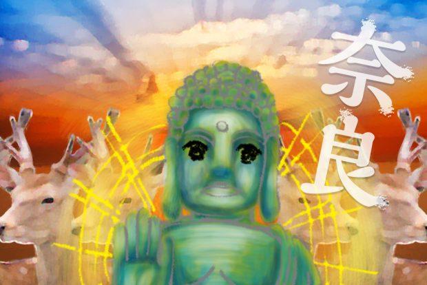 奈良の就活