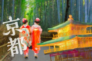 京都の就活