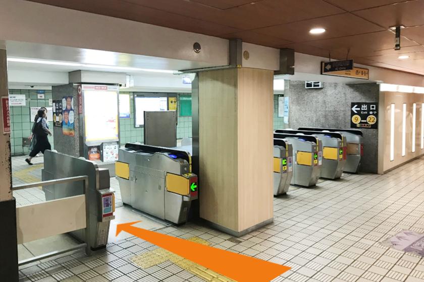 御堂筋線「本町駅」南改札口