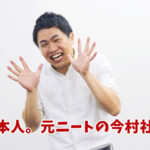 uzuz_就活成功編_kuni01