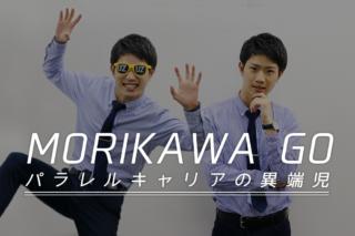 uzuz_morikawa01