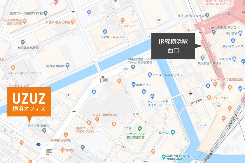 JR線「横浜駅西口」から横浜オフィスまで