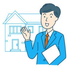 不動産営業の保険内容