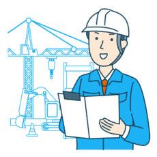 施工管理の仕事内容
